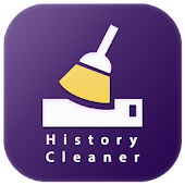 History Cleaner Phone Booster