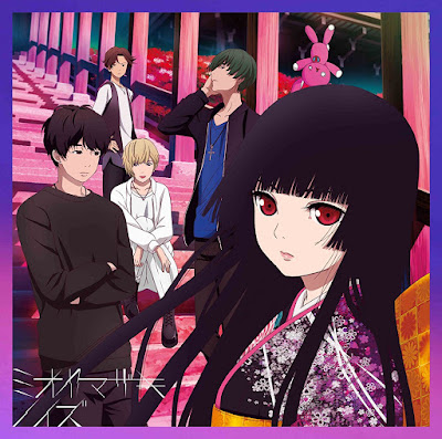 Jigoku Shoujo: Yoi no Togi OP Single - Noise