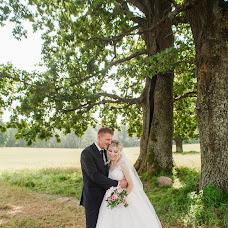Wedding photographer Svetlana Sennikova (sennikova). Photo of 17.10.2018