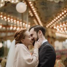 Hochzeitsfotograf Sergey Kolobov (kololobov). Foto vom 04.09.2019