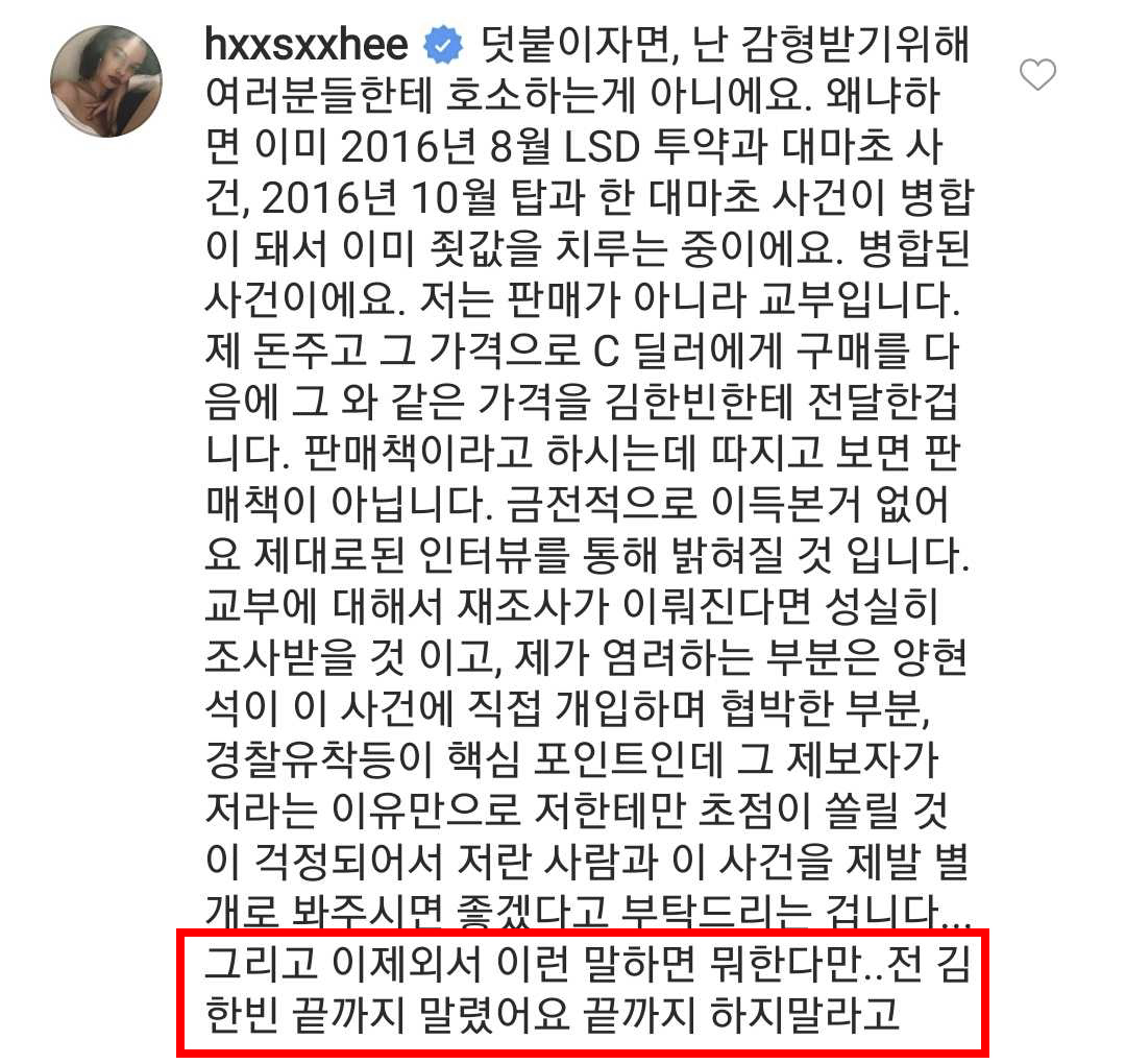 han seo hee ikon bi instagram copy