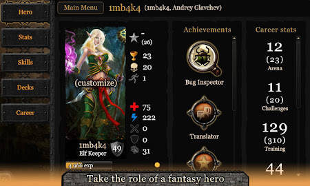 Eldhelm - online CCG/RPG/Duel 5.3.2 screenshot 631793