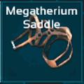 メガテリウム