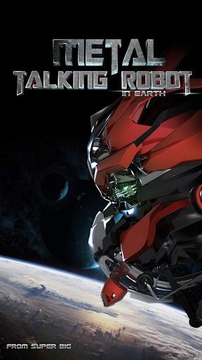 トーキング·メタルロボット