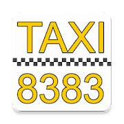 Такси 8383 icon