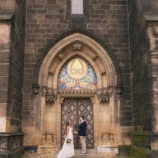 Wedding photographer Vera Legkikh (bockombureau). Photo of 04.03.2018