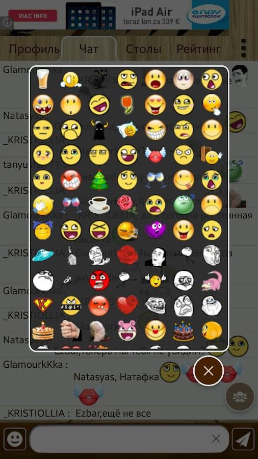 Длинные нарды – скриншот