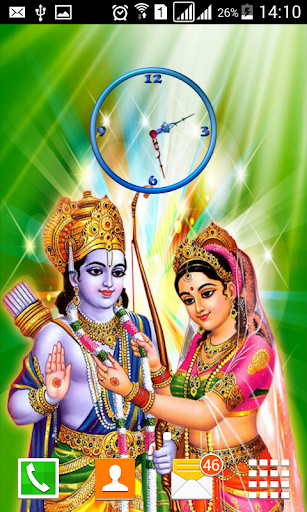 Sri Rama Navami Clock