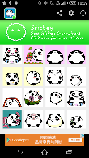 Stickey Lovely Fat Panda