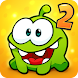 Cut the Rope 2 (カット・ザ・ロープ2) Android