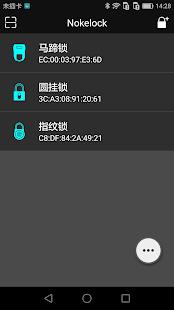 App Nokelock APK for Windows Phone