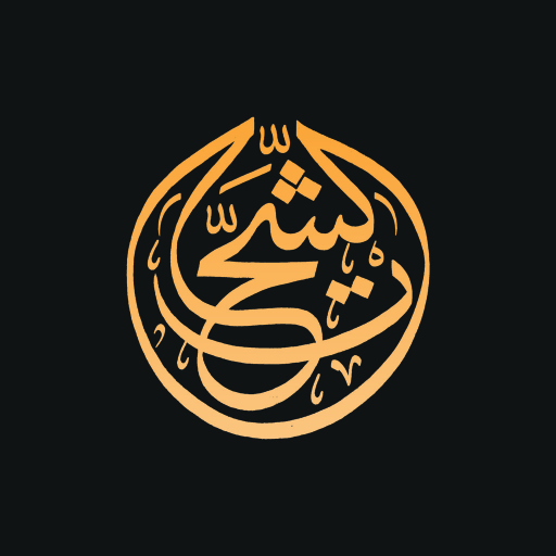 Shahat Quran FM