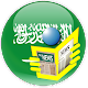Saudi Arabia - Arab News - Saudi Arabia News-KSA Download on Windows