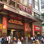 Nanjing Rd. in Shanghai in Shanghai, Shanghai, China