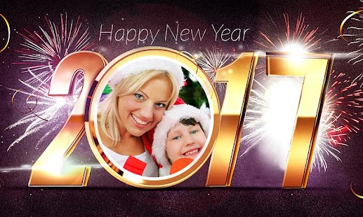 2017 New Year Frames - Android Apps on Google Play