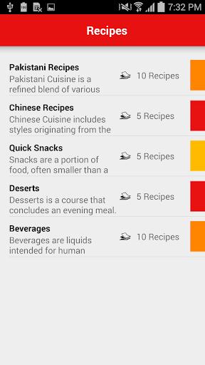 無料书籍Appのクイッククッキングレシピ|記事Game