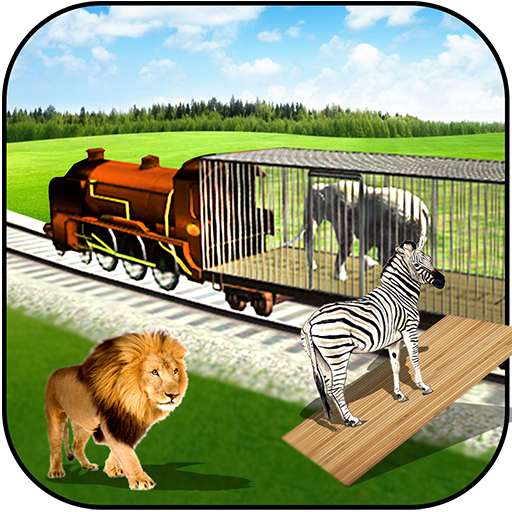 動物の列車の輸送 模擬 App LOGO-硬是要APP