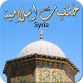 Syrian Islamic Wallpaper