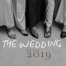Wedding photographer Lee Thanh (ThanhLee). Photo of 04.10.2019