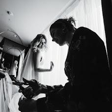 Wedding photographer Andrey Radaev (RadaevPhoto). Photo of 08.10.2018