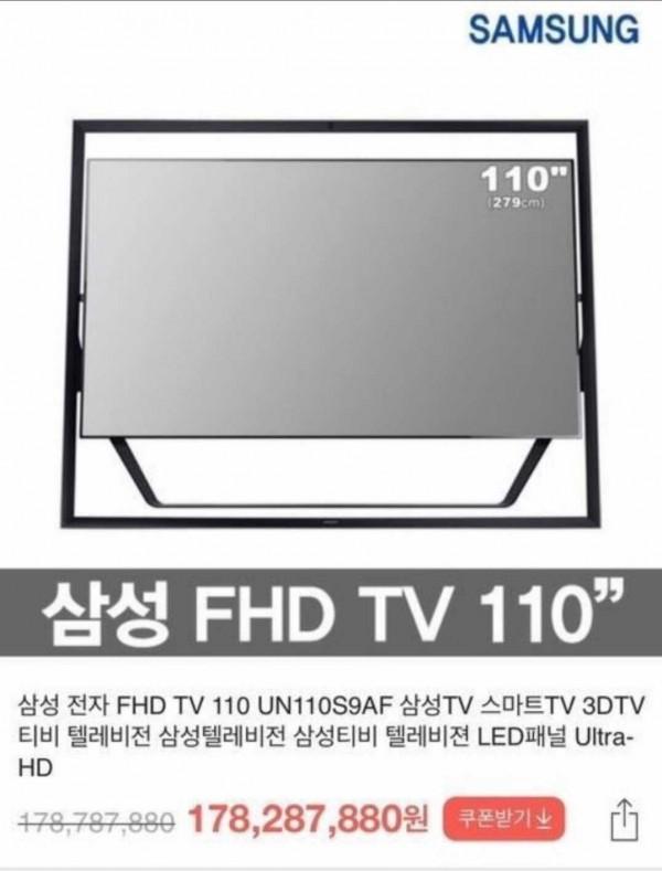 taeyang tv 1