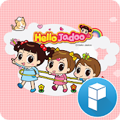 Hello Jadoo game Theme