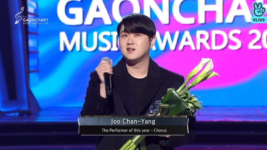 joo chan yang