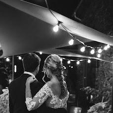 Wedding photographer Justyna Dura (justynadura). Photo of 26.09.2018