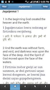 Bodo Bible (Multi) - náhled