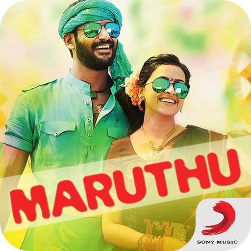 Maruthu Tamil Movie Songs