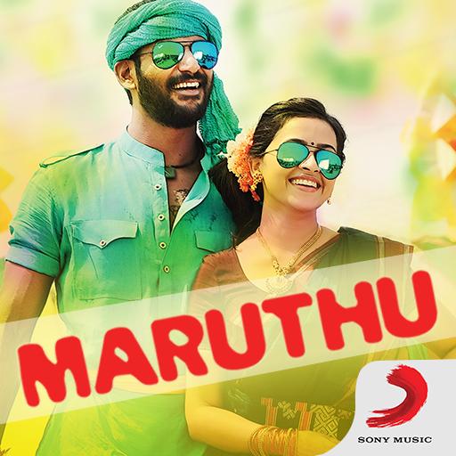 Maruthu Tamil Movie Songs