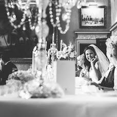 Wedding photographer Anatoliy Bityukov (Bityukov). Photo of 20.03.2018