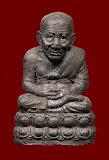 ลป.ทวด อ.นอง รุ่น 80 ปี เนื้อว่าน ลอยองค์ พิมพ์บัวเล็บช้าง ปี 2541 สวยเดิม องค์ที่ 2