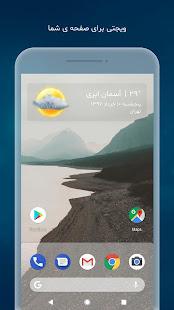 Download هواشناس For PC Windows and Mac apk screenshot 2