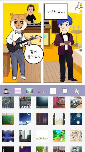 Hellotoon - Kpop Style Webtoon Maker 1.0.8 de.gamequotes.net 2