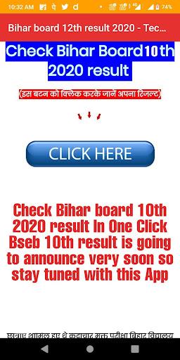 10th 12th Bihar Board (BSEB) MatricResult 2020 screenshot 3