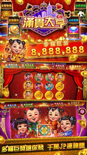 ManganDahen Casino screenshot 6