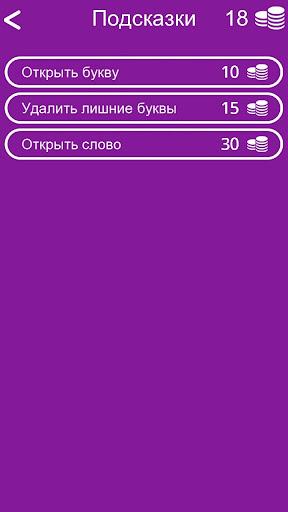 u0422u0435u0441u0442 u0434u043bu044f u0427u0451u0440u043du044bu0439 u041au043bu0435u0432u0435u0440  screenshots EasyGameCheats.pro 5