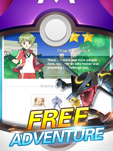 Poke Miracle-monster legend arena 110.0 Mod screenshots 5