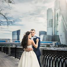 Wedding photographer Anastasiya Ru (whitefoto). Photo of 26.09.2016