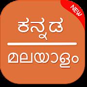 Kannada to Malayalam Translator
