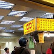 萬華莊家班麻油雞