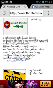 Trust Myanmar Browser Apk Latest Version Download For Android 3