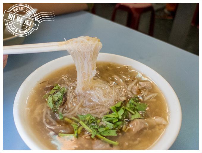宏華台灣小吃米粉羹