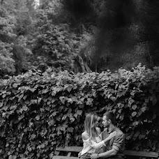 Wedding photographer Ilona Lavrova (ilonalavrova). Photo of 12.09.2017