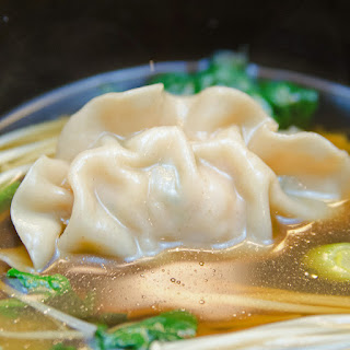 Spicy Asian Pork Dumpling Soup.