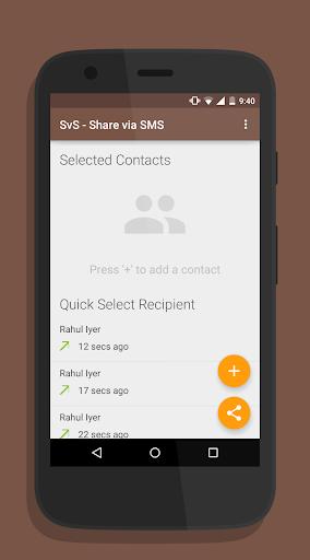 SvS - Share via SMS
