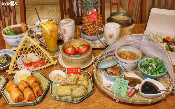 有春茶館大墩店|台中喝茶聊天必推,平價好吃懷舊古早味,還有外帶豪華便當、宅配料理包