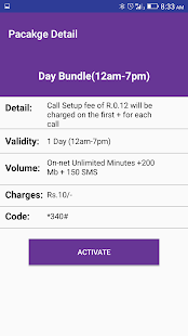 Pakistan All Sim Call packages 2017 - náhled