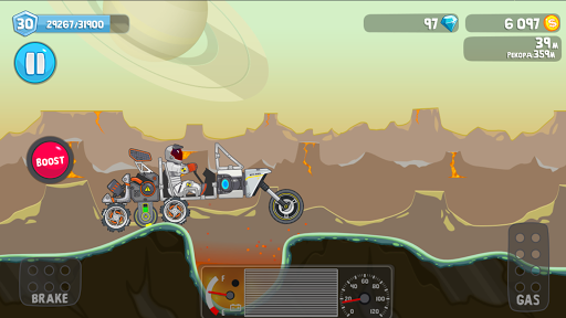 Download Rovercraft: Race Your Space Car MOD APK 4